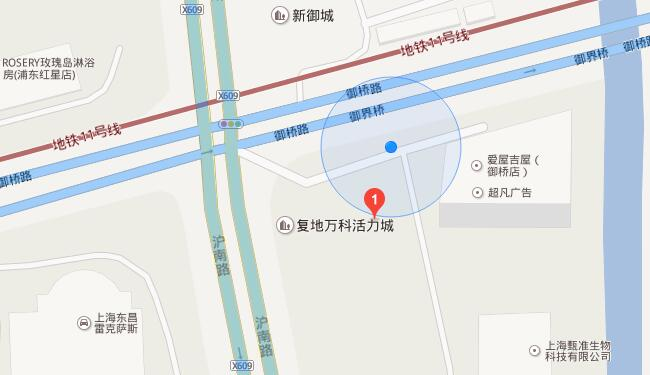 公司地址.jpg